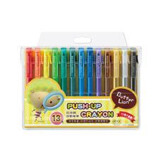 奶油獅13色自動蠟筆