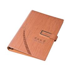 全客製化筆記本