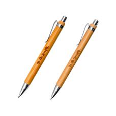竹子原子筆+鉛筆